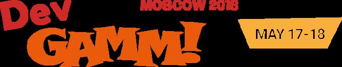 DevGAMM Moskow 2018