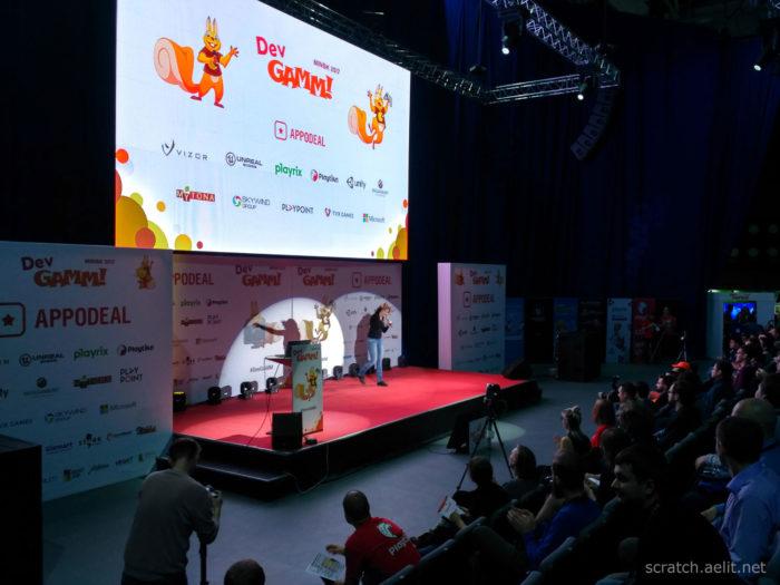 DevGAMM Минск 2017