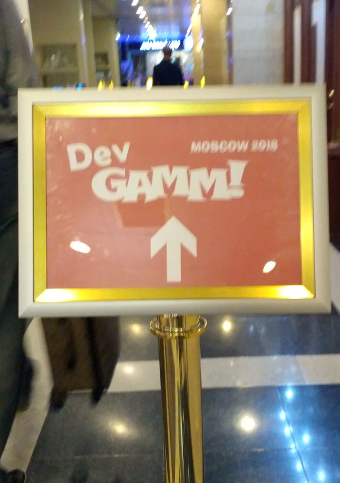 devgamm-way