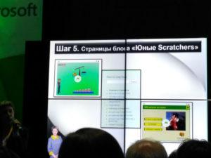 """Международная выставка-форум """"Информационные технологии в образовании (ITE-2018)"""""""