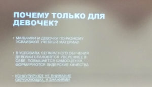 stem-forum10